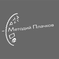сватбен фотограф Пловдив М.Плачков